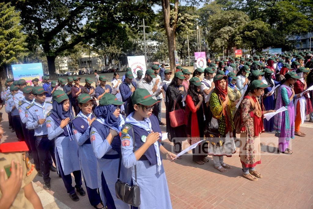 An anti-corruption oath-taking ceremony held by Transparency International Bangladesh at the Central Shaheed Minar on Tuesday.