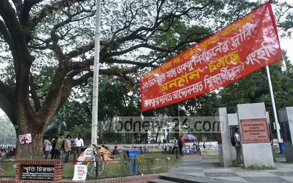 Several students organisations extended their support to Walid by hanging banners in front of Vice Chancellor's residence. Photo: dipu malakar