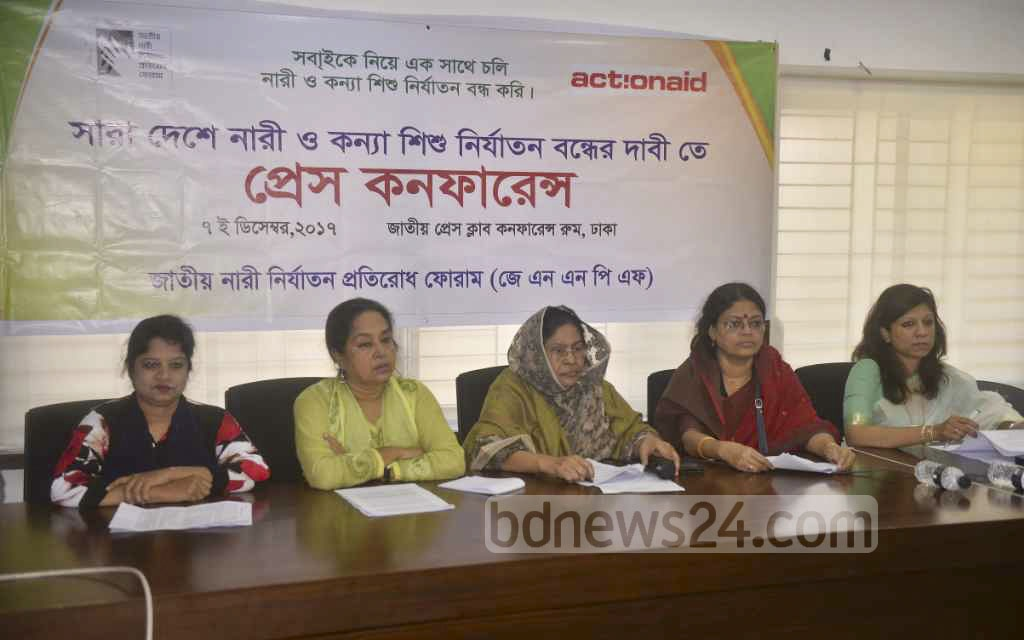 Women's rights body 'Jatiya Nari Nirjatan Pratirodh Forum' holds a press conference at the National Press Club on Thursday to call for an end to violence against females.