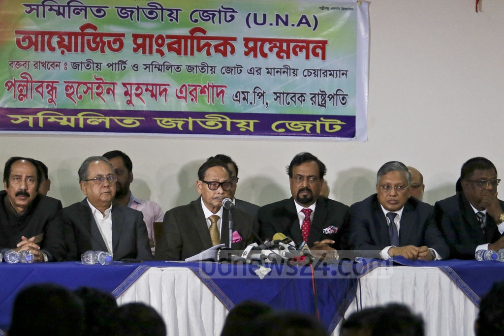 Leaders of the allies of the Sammilita Jatiya Jote appear at news briefing at the Emanuell's Convention Centre in Dhaka's Gulshan on Sunday. Photo: tanvir ahammed