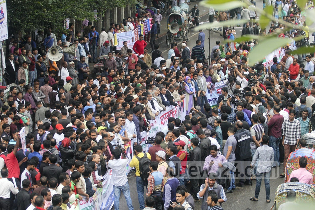 The BNP demonstrates in front of the National Press Club marking the International Human Rights Day on Sunday. Photo: asif mahmud ove