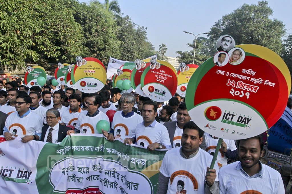 State Minister for ICT Zunaid Ahmed Palak takes part in a procession to celebrate Bangladesh's first National ICT Day on Tuesday. The Department of Information and Communication Technology organised the event in front of the National Museum at Shahbagh. Photo: dipu malakar