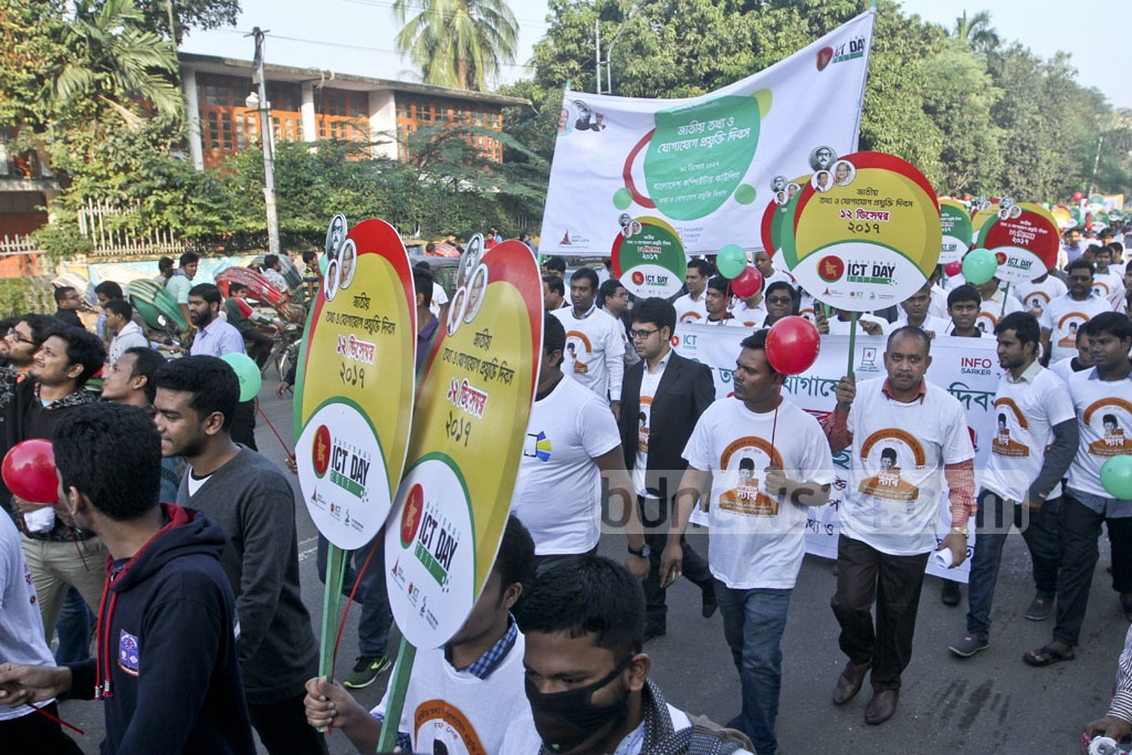 The Department of Information and Communication Technology takes out a colourful procession to celebrate Bangladesh's first National ICT Day on Tuesday in Dhaka. Photo: dipu malakar