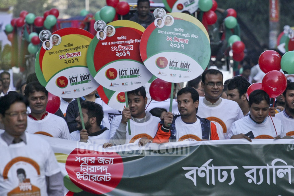 With placards and balloons, youths outside the National Museum in Dhaka at a procession to celebrate Bangladesh's first National ICT Day on Tuesday. The Department of Information and Communication Technology arranged the event at Shahbagh. Photo: dipu malakar