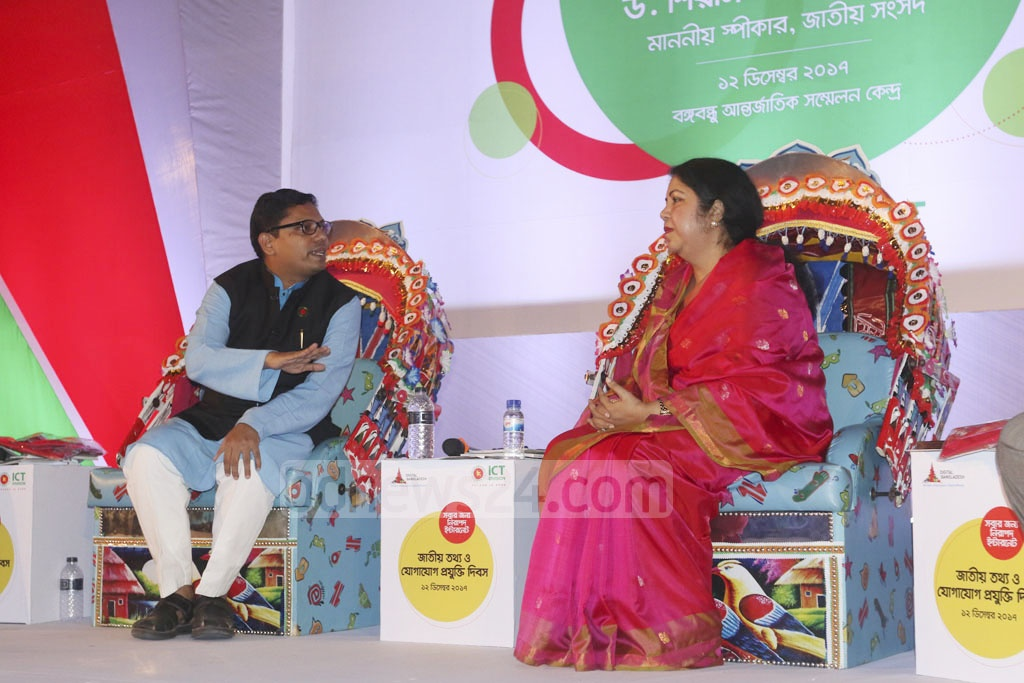 State Minister for ICT Zunaid Ahmed Palak speaks with Speaker Shirin Sharmin Chaudhury during the awards ceremony marking the National ICT Day at the Bangabandhu International Conference Centre on Tuesday. Photo: dipu malakar