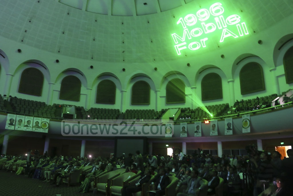 A laser light display at the ceremony marking Bangladesh's first National ICT Day held at the Bangabandhu International Conference Centre on Tuesday. Photo: dipu malakar