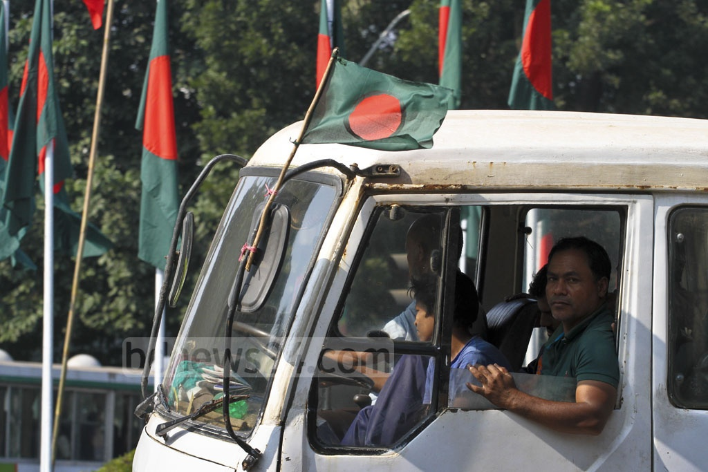 The 1971 Liberation War that raged on for nine months after the declaration of independence by Bangabandhu Sheikh Mujibur Rahman on Mar 26 ended with the Pakistan Army's surrender at the then Ramna race course on Dec 16. Bangladesh will celebrate 46 years of the victory on Saturday. Photo: dipu malakar