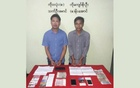 Reuters journalists, Wa Lone (L) and Kyaw Soe Oo, are seen in a photo, released on December 13, 2017 by Myanmar Ministry of Information, after they were arrested. Myanmar Ministry of Information /Handout via Reuters
