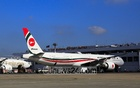 Biman Bangladesh Airlines posts profit for third straight year, but it falls year-on-year
