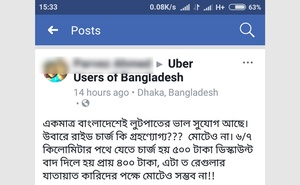 Complaints against ride-hailing services rising in Dhaka