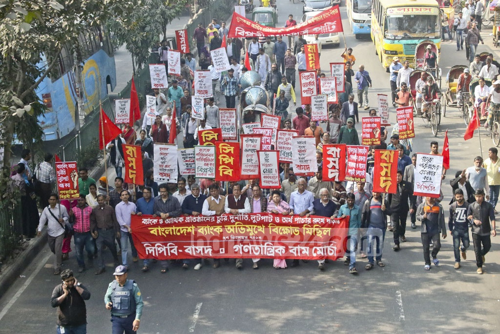 Leaders and activists of CPB-BSD and Gonotantrik Bam Morcha take out a procession towards Bangladesh Bank from the National Press Club on Wednesday to protest against the corruption in the banking sector. Photo: tanvir ahammed