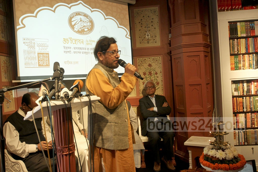 Cultural Affairs Minister Asaduzzaman Noor speaks at the launch of book superstore Baatighar's branch at the Bishwo Shahitto Kendro Bhaban in Dhaka on Friday. Photo: dipu malakar