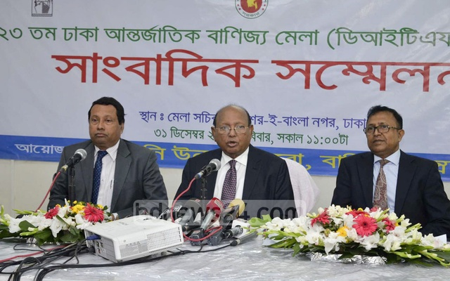Commerce Minister Tofail Ahmed speaks at a media call on Sunday over the month-long Dhaka International Trade Fair, which starts on Monday in capital's Sher-e-Bangla Nagar.