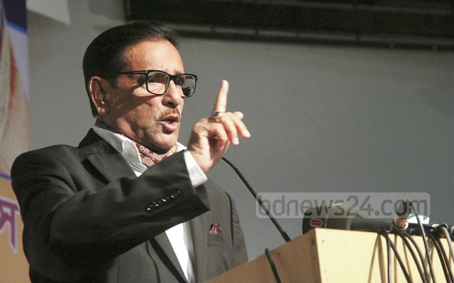 Obaidul Quader (File Photo)
