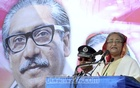 Prime Minister Sheikh Hasina attends the inauguration of the National Police Week in Dhakaon Monday.