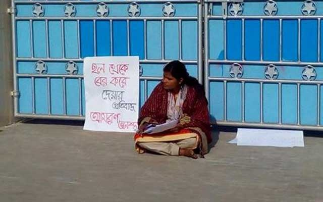Female student driven out of BAU hall by Chhatra League