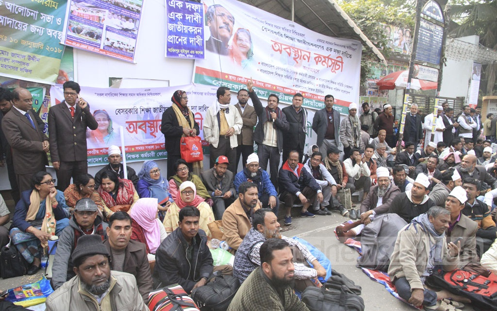 The Liaison Forum for the nationalisation of private sector education staged a sit-in on Wednesday in front of the National Press Club to press home their demands. Photo: Abdullah Al Momin