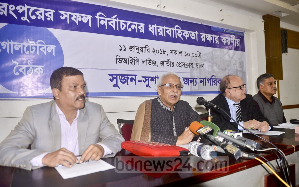 Sushashoner Jonno Nagorik or Shujan, a citizen rights organisation, organises a roundtable in Dhaka on Thursday on how to carry forward the successes of the Rangpur city polls.