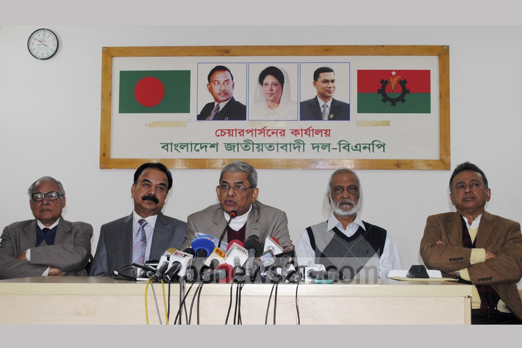 BNP Secretary General Mirza Fakhrul Islam Alamgir gives his party's official reaction to the prime minister's speech to the nation at a press conference at BNP chairperson's Gulshan offices on Saturday.
