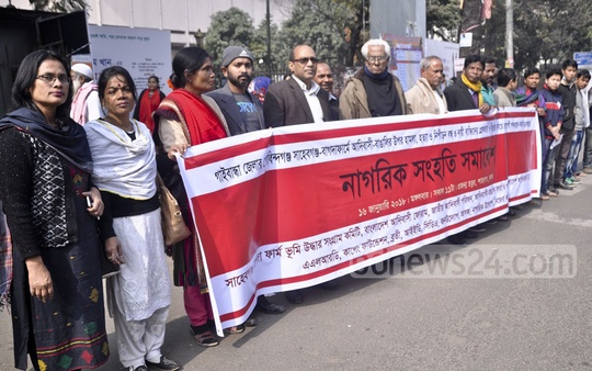 Activists grouped as Nagarik Sanghati demonstrate at Dhaka's Shahbagh on Tuesday to protest the murders and persecution of indigenous people in Gobindaganj Upazila, Gaibandha.