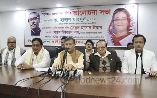 Awami League Publicity and Publications Secretary Hasan Mahmud speaks at a discussion organised by Bangladesh Swadhinata Parishad at the National Press Club in Dhaka on Friday. Photo: Abdullah Al Momin