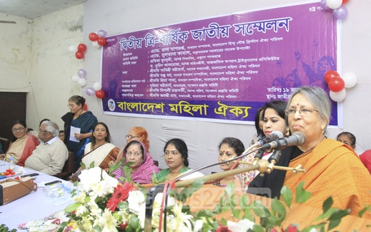 Rights activist Sultana Kamal speaks at the second triennial National Council of Bangladesh Mohila Oikya Parishad at the National Press Club in Dhaka on Friday. Photo: Abdullah Al Momin