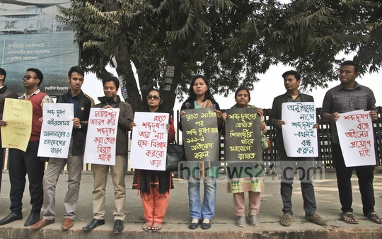 Several organisations and students demonstrate in front of the Abahani grounds in Dhaka's Dhanmondi on Tuesday, demanding effective action by the government to stop sound pollution in the name of functions after 10pm. Photo: Abdullah Al Momin