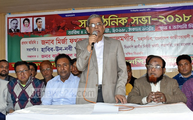 BNP Secretary General Mirza Fakhrul Islam Alamgir addresses Monday's rally organised by the party's Dhaka Metro South unit.