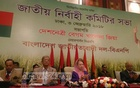 Khaleda meets with her party's Executive Committee members