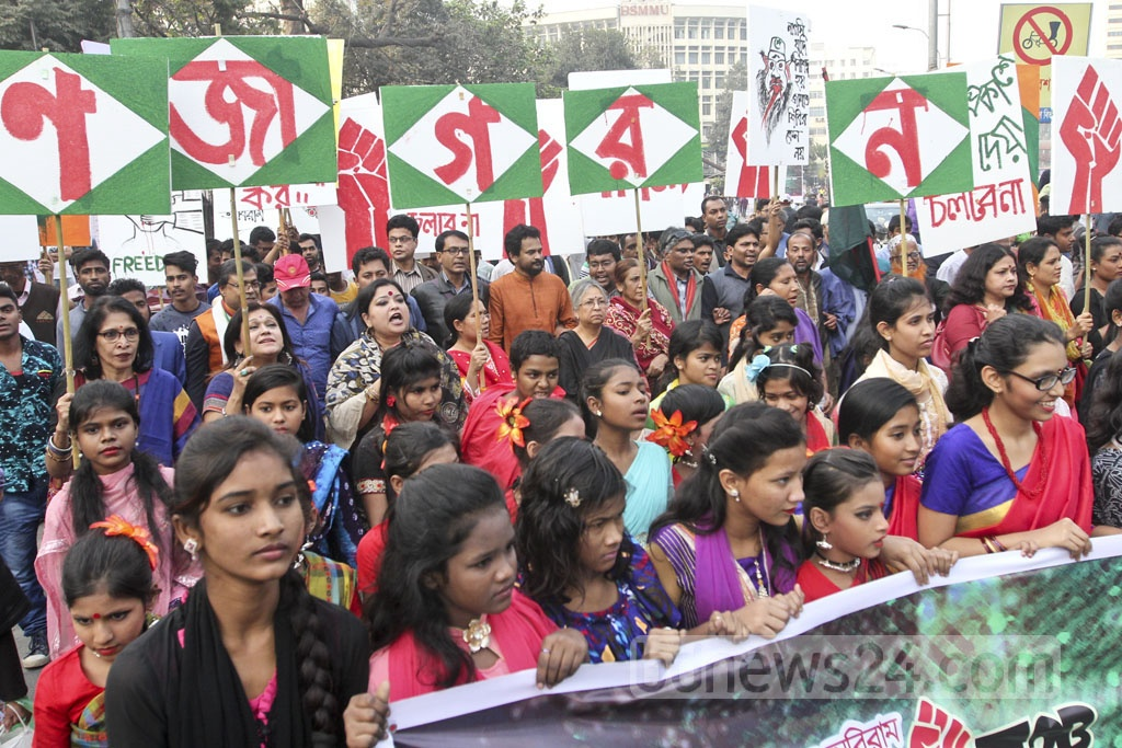 Ganajagaran Mancha takes out a procession to celebrate five years of its existence in Dhaka's Shahbagh on Monday. The platform of Shahbagh-based activists came into being in 2013 during the movement for maximum punishment of war criminals. Photo: Abdullah Al Momin
