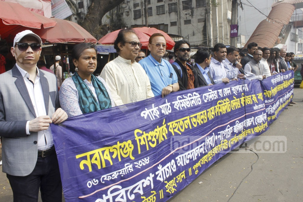 A demonstration in front of the National Press Club in Dhaka on Tuesday to press the demand of stopping construction of a multi-storeyed community centre on the site of a park in old Dhaka's Nababganj area.