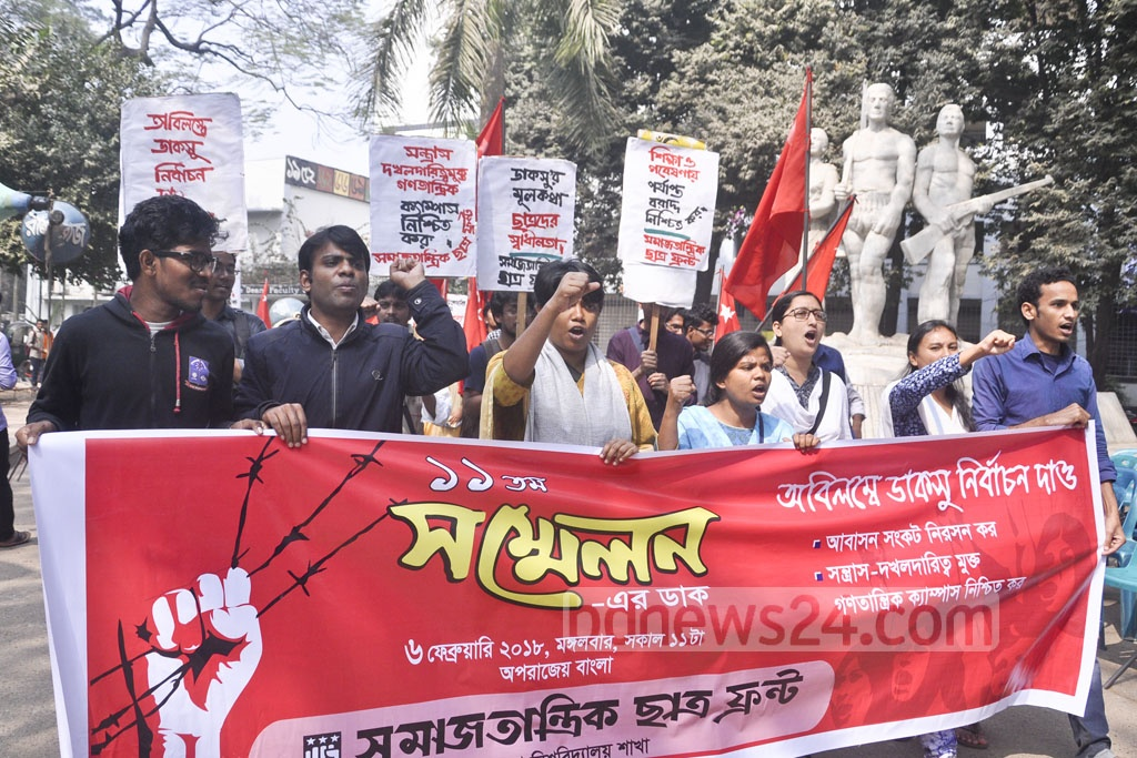 A faction of leftist students' body 'Samajtantrik Chhatra Front' took out a procession on the Dhaka University campus on Thursday, when it's 11th Council was held. Photo: Abdullah Al Momin