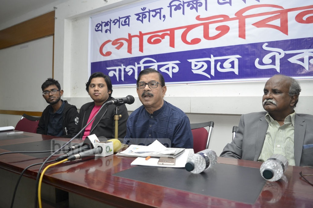 Mahmudur Rahman Manna speaking at a round-table discussion on 'question leaks' organised by the Nagorik Chhatra Oikya at the National Press Club on Friday. Photo: Abdullah Al Momin