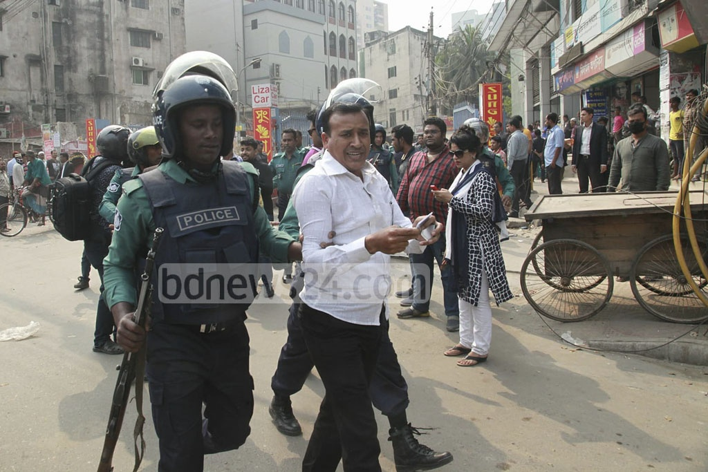 Police broke up the BNP protest march in the Fakirapool area on Saturday, detaining several activists.