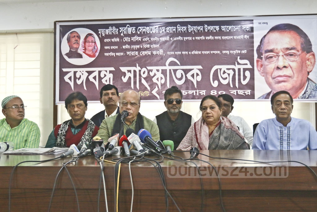 Health Minister Mohammed Nasim speaks at an event commemorating the death anniversary of Suranjit Sengupta at the National Press Club on Saturday. Photo: Abdullah Al Momin