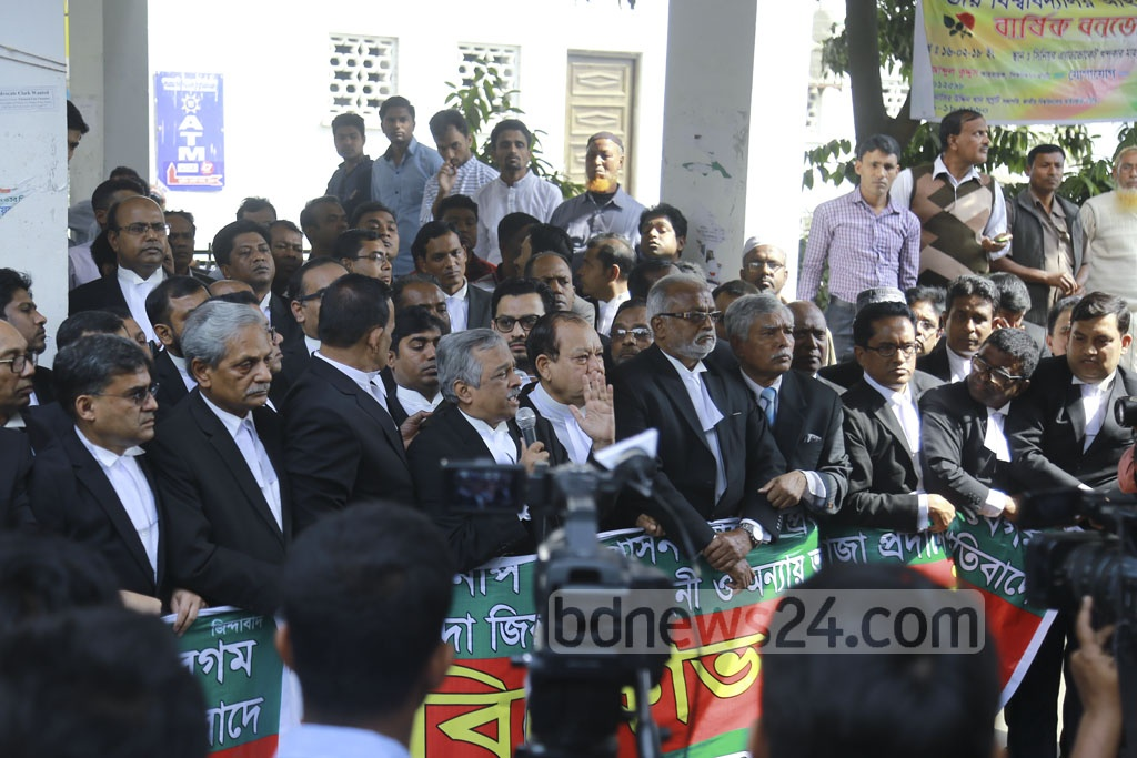 The Nationalist Lawyers Forum protests the conviction of BNP Chairperson Khaleda Zia on the Supreme Court premises on Sunday. Photo: Mahmud Zaman Ovi