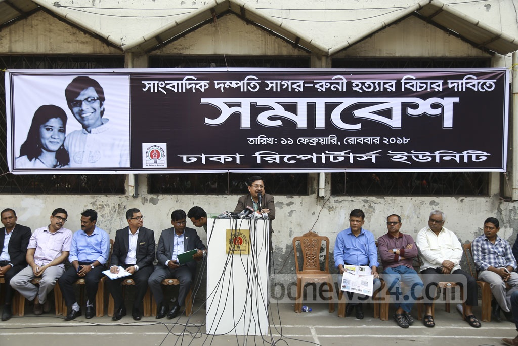 Journalists hold a demonstration in front of the Dhaka Reporters Unity on Sunday to demand justice in the 2012 murder of journalist couple Sagar-Runi. Photo: Mahmud Zaman Ovi