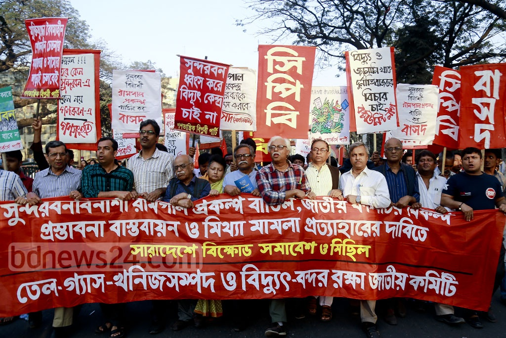 The National Committee for the Protection of Oil, Gas, Mineral Resources, Power and Ports march in a procession in Dhaka to make several demands, including cancellation of the Rampal power plant near the Sundarbans, on Monday. Photo: Mahmud Zaman Ovi