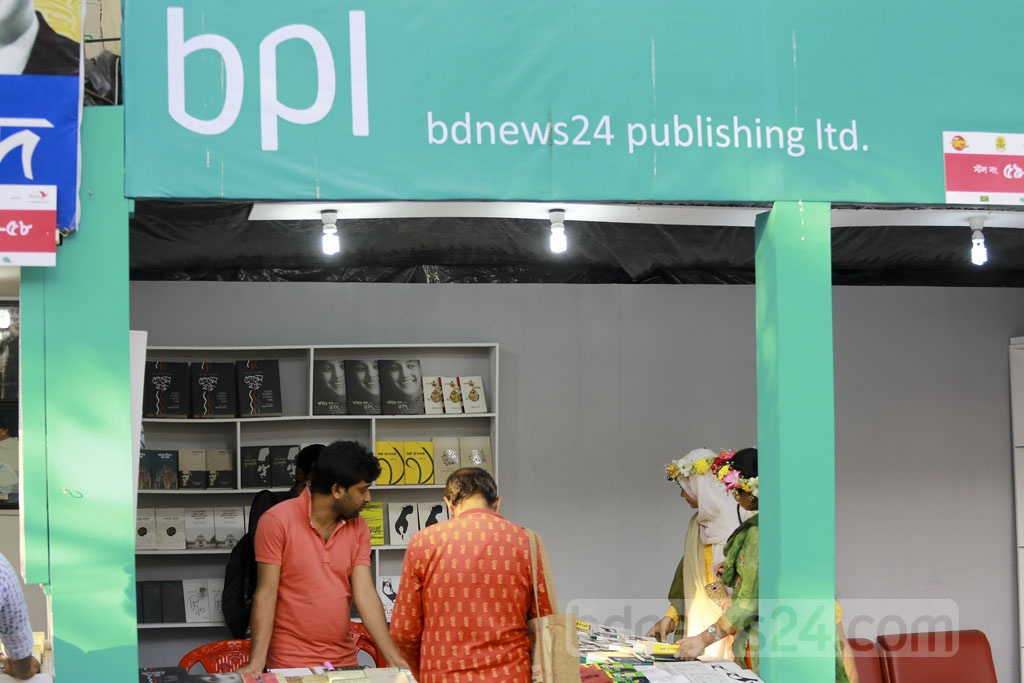 The book fair enjoyed many more visitors on the first day of Falgun than on other days. Photo: Mahmud Zaman Ove