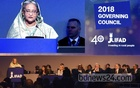 Prime Minister Sheikh Hasina presenting the keynote at the inauguration of the 41st session of IFAD's Governing Council in Rome on Tuesday. Photo: PMO