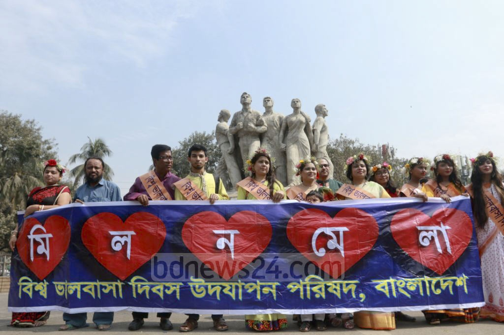 A rally, which the organisers said was meant to 'spread the message of love', at the Dhaka University campus on Wednesday, when people across the country celebrated Valentine's Day. Photo: Abdullah Al Momin
