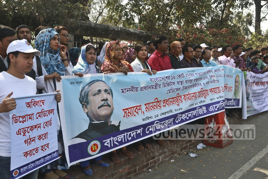 Bangladesh Technologists' Association demonstrated in front of Dhaka's press club on Thursday to press their 3-point demand. Photo: Abdullah Al Momin