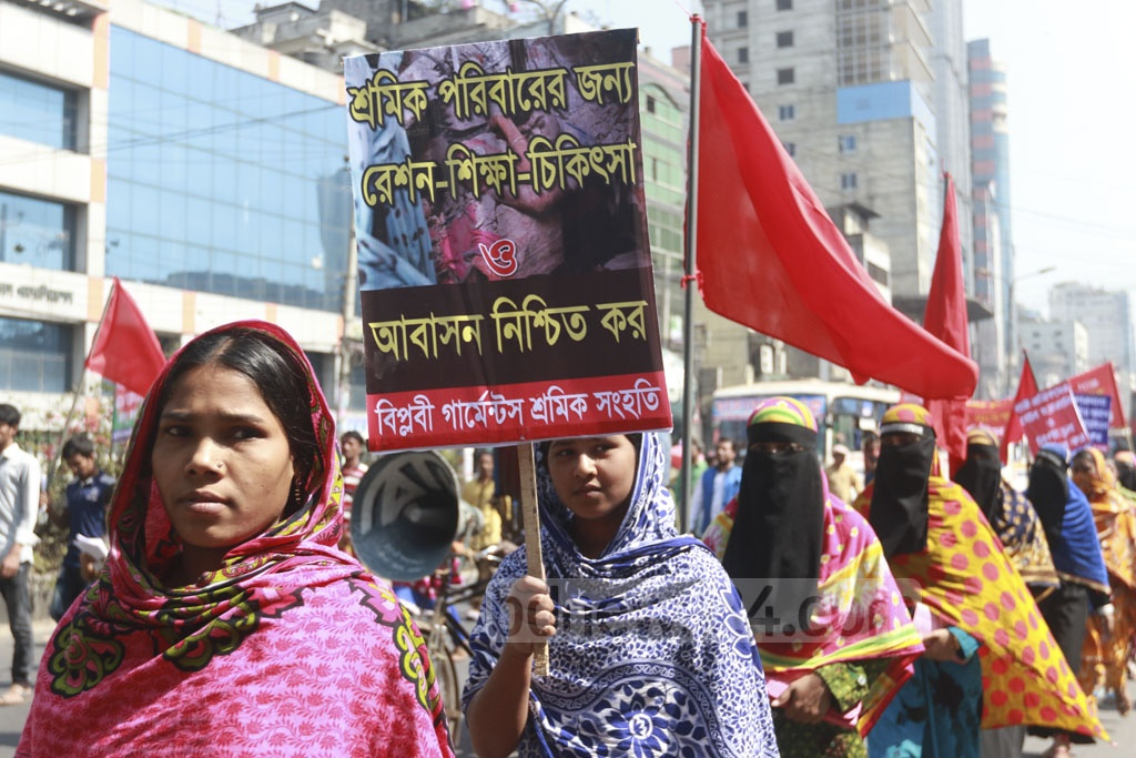 Biplabi Garments Sramik Sanghati, a faction of garment workers, brings out a procession in city's Topkhana Road on Friday, the day of their council meeting. Photo: Abdullah Al Momin