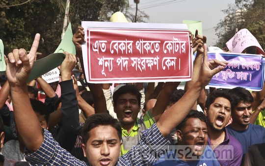 A student organisation launches protests for reforms in work quotas at Dhaka's Shahbagh on Saturday. Photo: Abdullah Al Momin