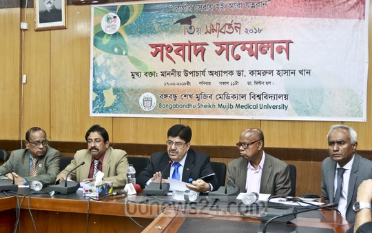A press conference is held at Bangabandhu Sheikh Mujib Medical University's Dr Milon Hall for the university's third convocation on Saturday. Photo: Abdullah Al Momin