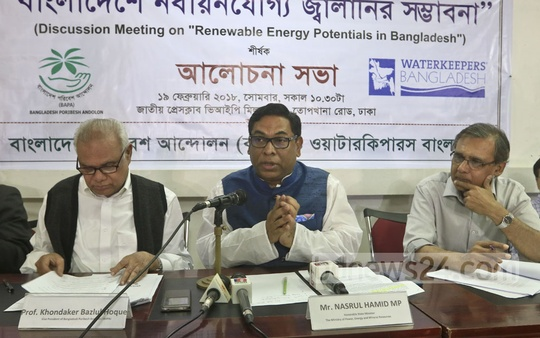 State Minister for Power, Energy and Mineral Resources Nasrul Hamid speaks at a discussion on the possibilities of renewable energy in Bangladesh at the National Press Club in Dhaka on Monday. Photo: Abdullah Al Momin