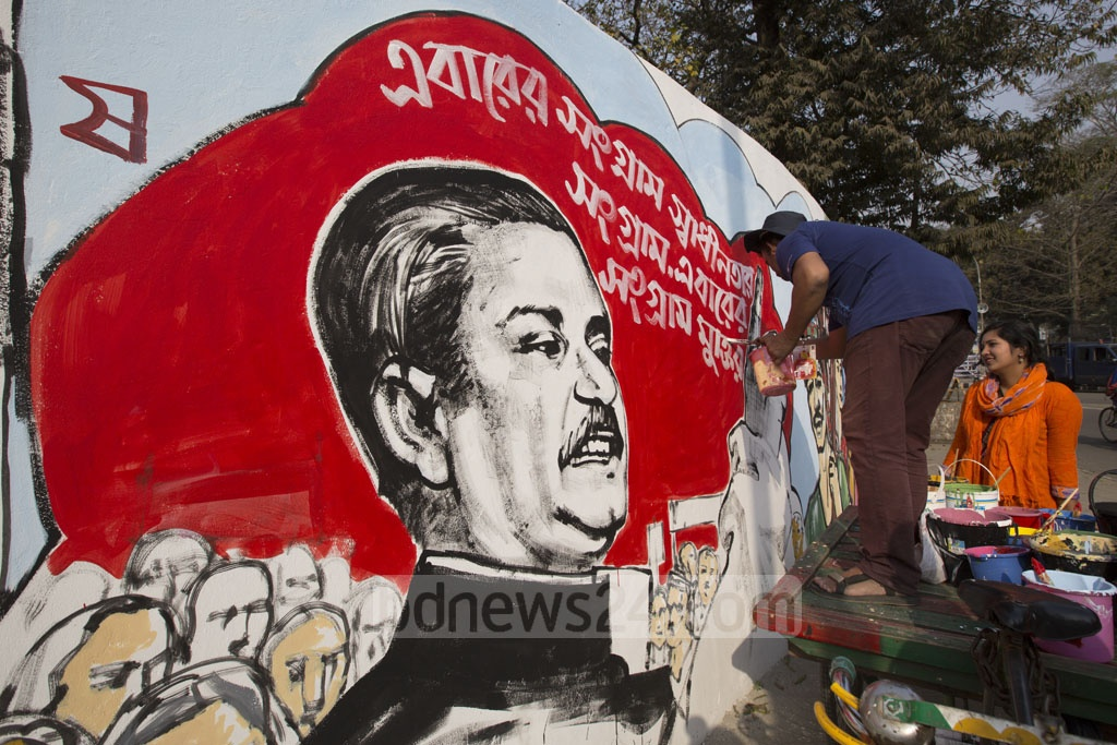 A wall painting by the students of the Faculty of Fine Arts of Dhaka University near the Shaheed Minar premises to mark the International Mother Language Day to be observed across the world on Feb 21. The photo is taken on Monday. Photo: mostafigur rahman