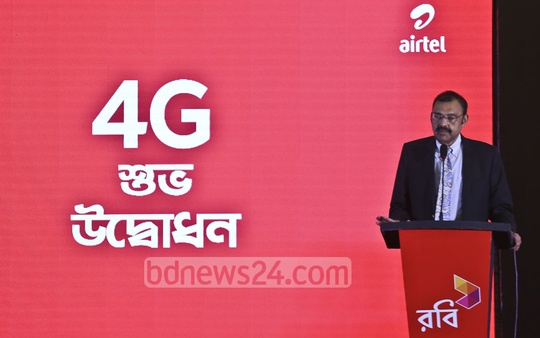 Bangladesh Telecommunication Regulatory Commission Chairman Shahjahan Mahmood addressing the launching ceremony of mobile operator Robi's 4G services in Dhaka on Tuesday. Photo: Mahmud Zaman Ovi