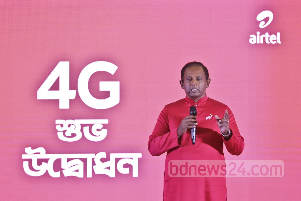 Mobile operator Robi's Managing Director and CEO Mahtab Uddin addressing the launching ceremony of its 4G services in Dhaka on Tuesday. Photo: Mahmud Zaman Ovi