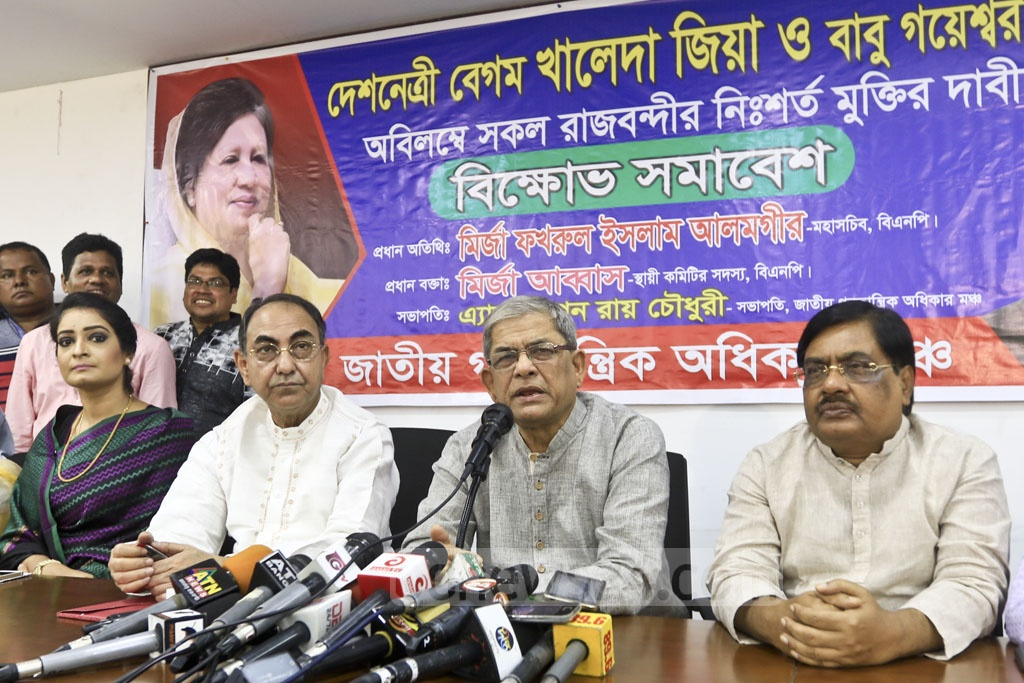 BNP Secretary General Mirza Fakhrul Islam Alamgir addresses a protest rally organised by Jatiya Ganatantrik Odhikar Mancha at the National Press Club on Thursday, demanding the release of party chief Khaleda Zia from jail. Photo: Abdullah Al Momin